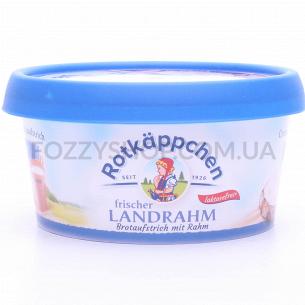 Сыр-крем Rotkappchen Landrah безлактозный 24%