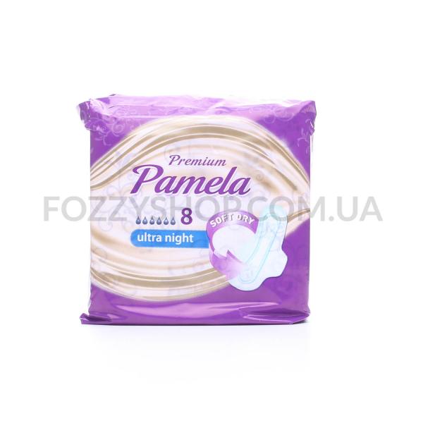 Прокладки гигиенические Pamela Premium Ultra Night