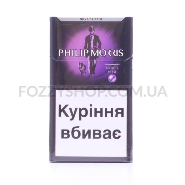 Сигареты смарт купить продажа табачных изделий в 2020
