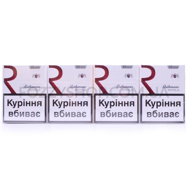 Купить сигареты rothmans royals red купить онлайн жидкость для электронных сигарет