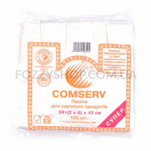 Пакет Comserv майка 24*43
