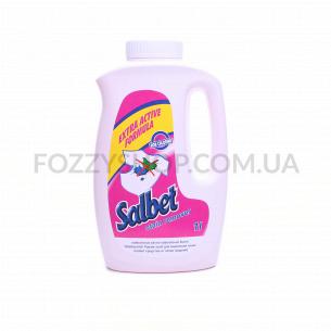 Пятновыводитель Salbet жидкий