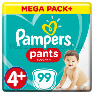 Трусики Pampers Pants  Размер 4+ (Maxi) 9-15 кг,  99 подгузников