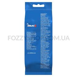 Бритвы одноразовые Gillette 2 (5 шт)