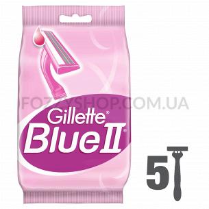 Бритвы одноразовые для женщин Gillette Blue 2 (5 шт)
