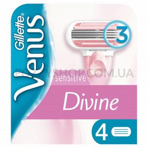 Сменные картриджи для бритья Venus Divine (4 шт)