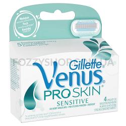 Сменные картриджи для бритья Venus Sensitive для чувствительной кожи (4шт)