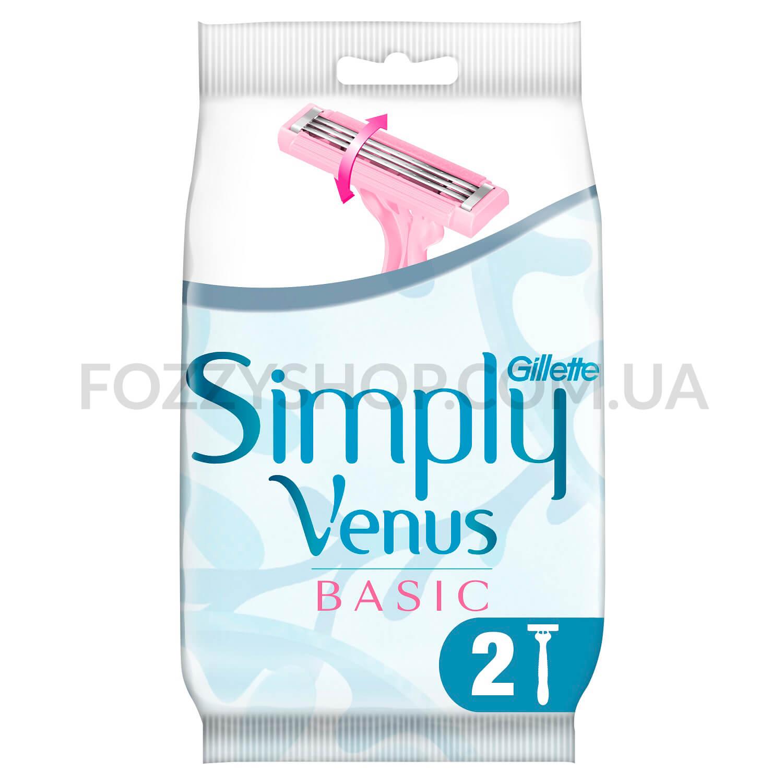 Бритвы одноразовые Simply Venus 3 Basic 2 шт