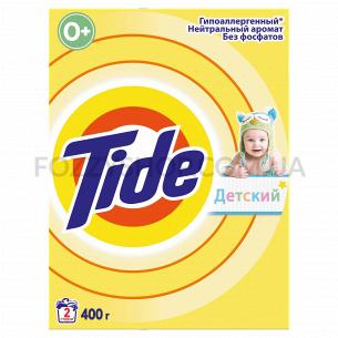 Стиральный порошок Tide Детский 400 г Автомат