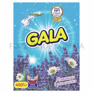 Порошок пральний Gala...
