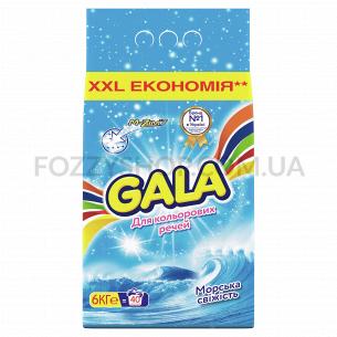 Стиральный порошок Gala Морская свежесть для цветного белья 6 кг