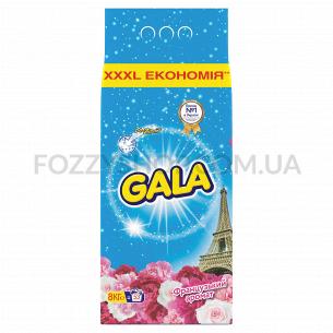 Стиральный порошок Gala Французский аромат 8 кг, Автомат