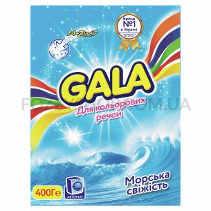 Стиральный порошок Gala Морская свежесть для цветного белья 400 г