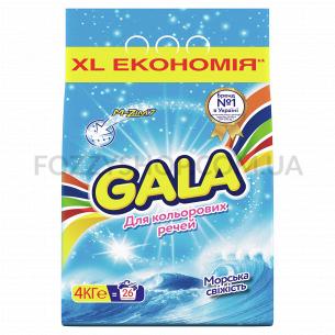 Стиральный порошок Gala Морская свежесть 4 кг