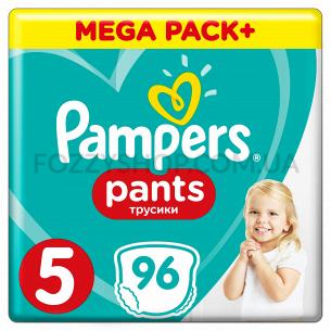 Подгузники - трусики Pampers Pants Размер 5 (Junior) 12-17 кг, 96 подгузников