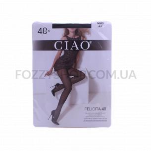 Колготки женские Ciao Felicita 40 nero р.4