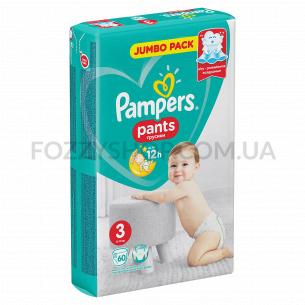 Подгузники - трусики Pampers Pants Размер 3 (Maxi) 6-11 кг, 60 подгузников