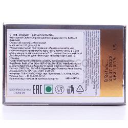 Чай черный Basilur Oriental ceylon original