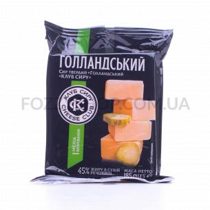 Сыр Клуб сиру Голландский брусковый 45%