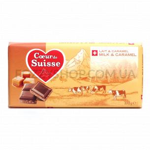 Шоколад молочный Coeur de Suisse с карамелью