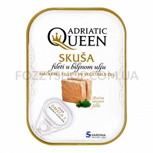 Скумбрия Adriatic Queen филе в растительном масле