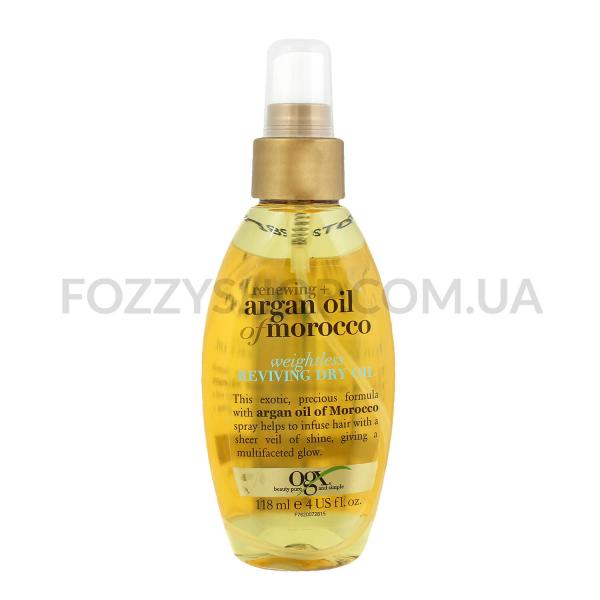 Масло-спрей д/волос Ogx Argan Oil of Morocco