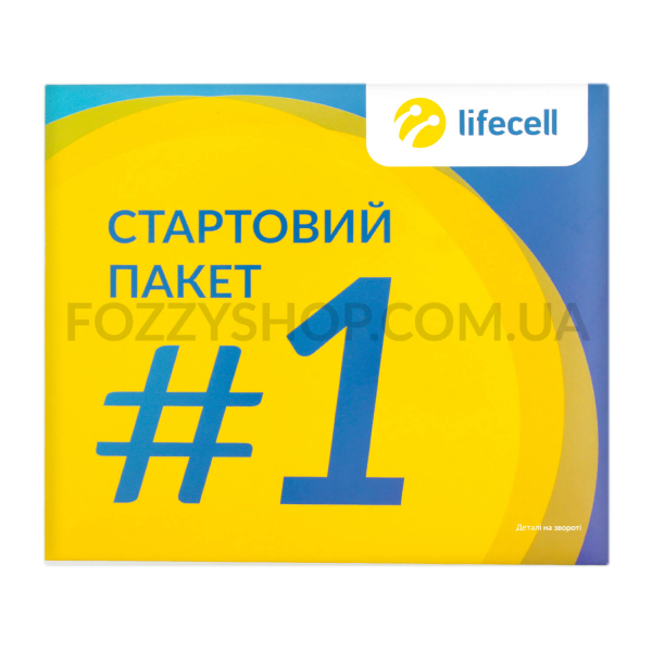 Пакет стартовый Lifecell Универсальный