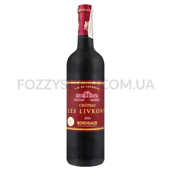 Вино Chateau Livrons Bordeaux