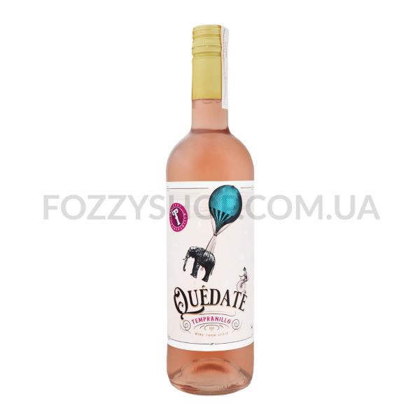 Вино Quedate Tempranillo Rose Tierra de Castilla