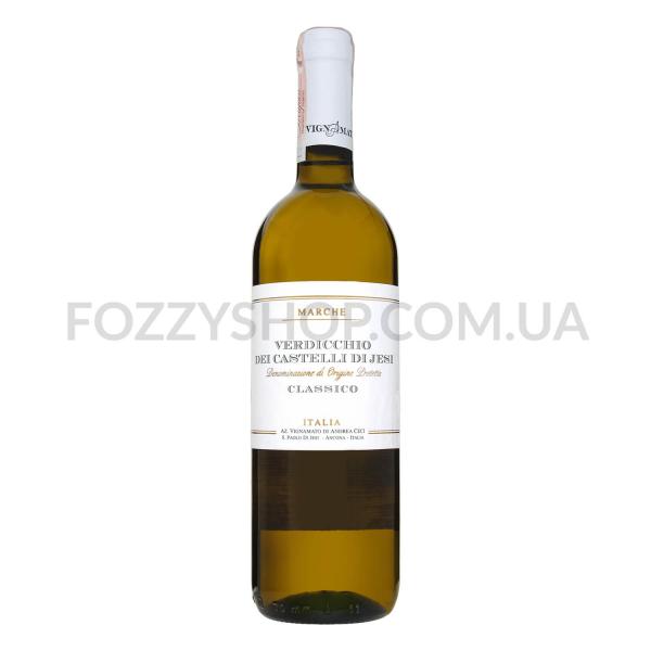 Вино Vignamato Verdicchio Сastl di Jesi Cls Marche