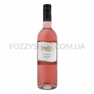 Вино Casaletto Rosato