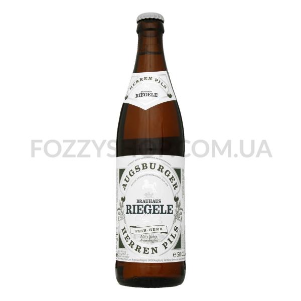Пиво Riegele Ausburger Herrenpils светлое