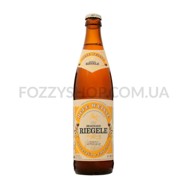 Пиво Riegele Hefe Weisse светлое нефильтрованное