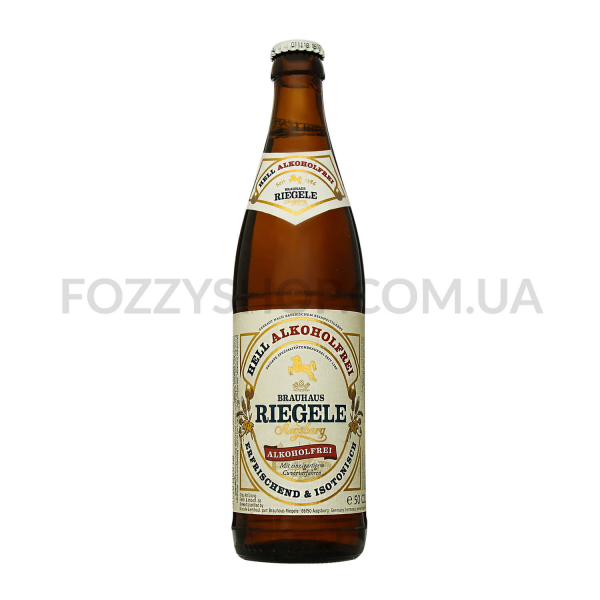 Пиво Riegele Hell Alcoholfrei светлое безалкогольн