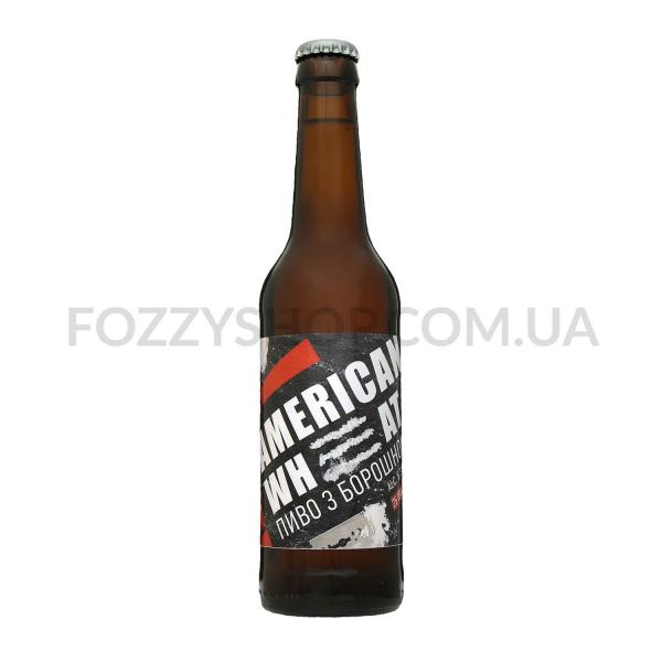 Пиво Правда American Weat светлое нефильтрованное