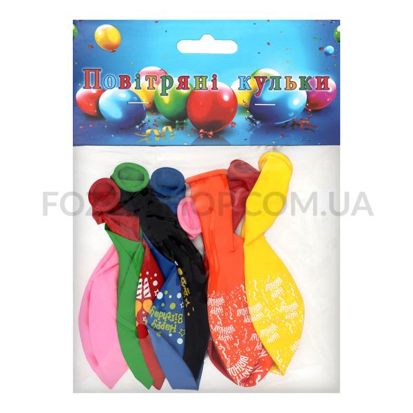 Н-р шаров воздушных С Днем Рождения d30см 8шт D1