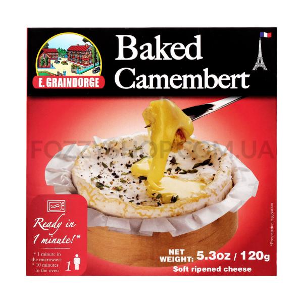 Сыр E.Graindorge Камамбер для запекания 45% кор/м