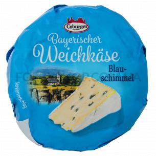 Сыр Coburger Bayerischer Weichkase Blauschimmel45%