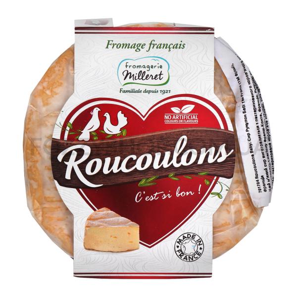 Сыр Fromi Рукулон Беби 55% кор/мол