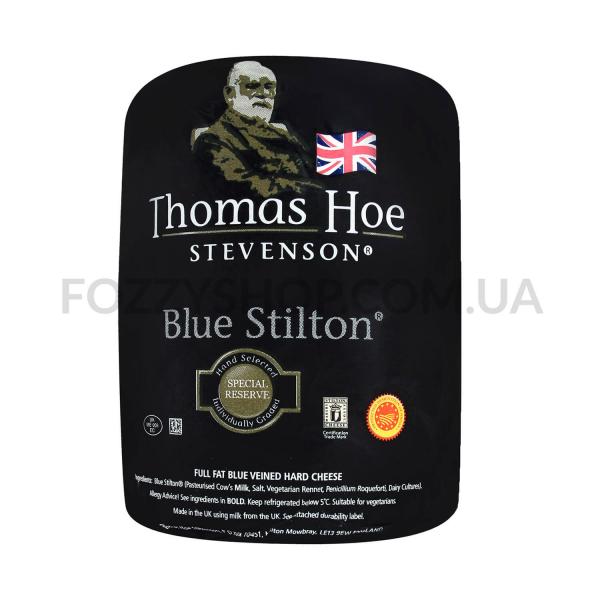 Сыр Clawson Dairy Стилтон голубой мини к/мол 56%