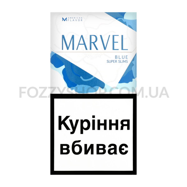 Сигареты Marvel Blue Super Slims