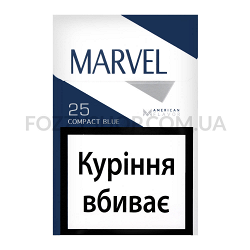 Сигареты Marvel Compact Blue 25
