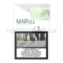 Сигареты Marvel Compact Silver 25