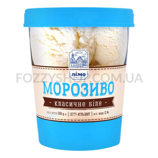 Мороженое Лімо белое ведро