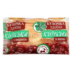 Булочка Київхліб Киевская с вишней