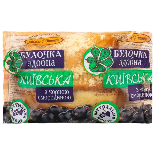 Булочка Київхліб Киевская с черной смородиной