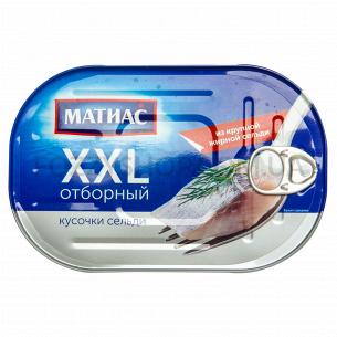Сельдь Санта Бремор Матиас XXL филе кусочки