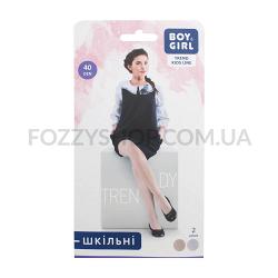 Колготки детские Boy&Girl Trendy 40 white р140-146
