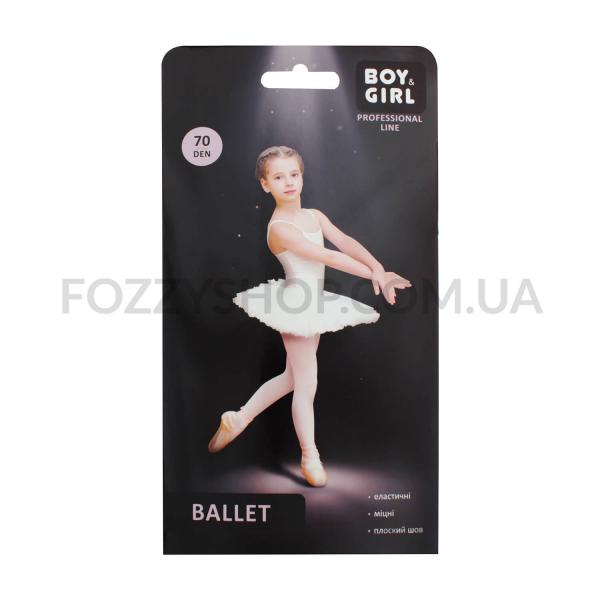 Колготки детские Boy&Girl Ballet 70 white р116-122