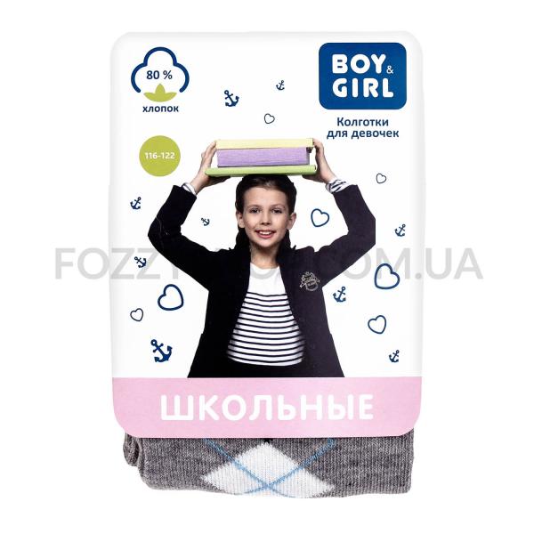 Колготки для девочки Boy&Girl 343 ромбы р.116-122
